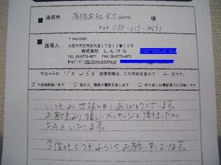 CIMG7671.JPG