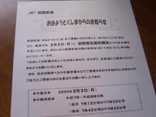090301_0927~01.JPG