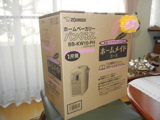 1DSCN6852.JPG