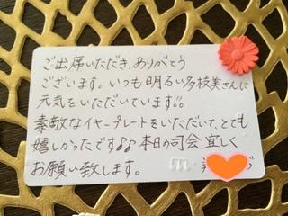 すづ1__ 1 - コピー.JPG