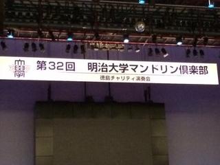 2マンドリン 2.JPG